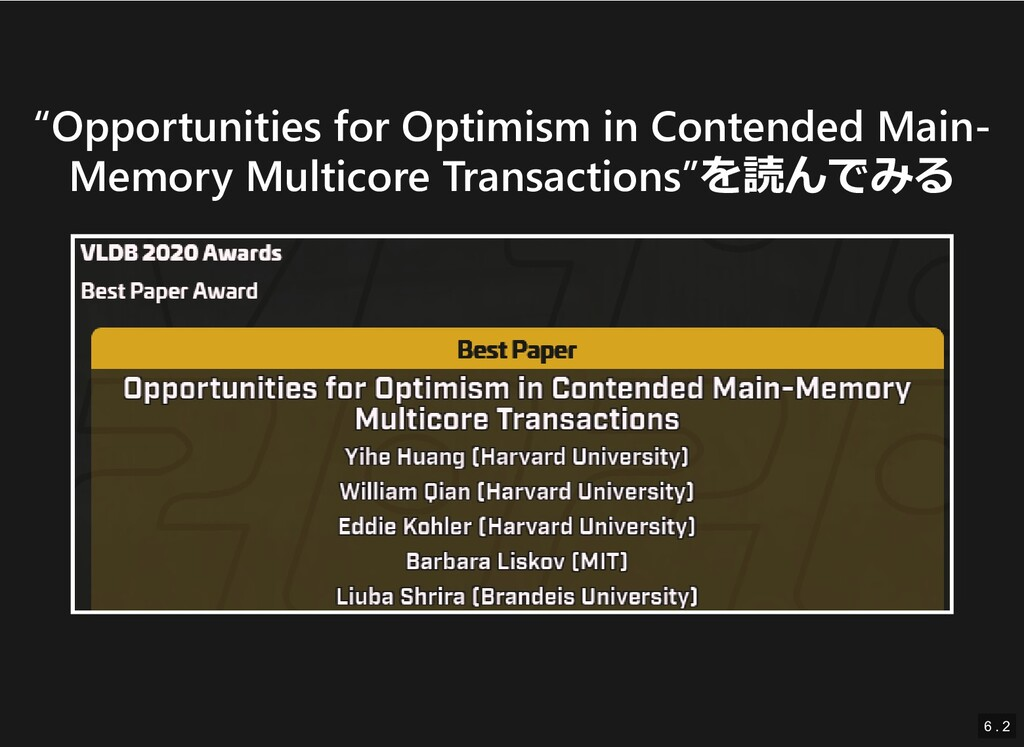 """""""Opportunities for Optimism in Contended Main- ..."""