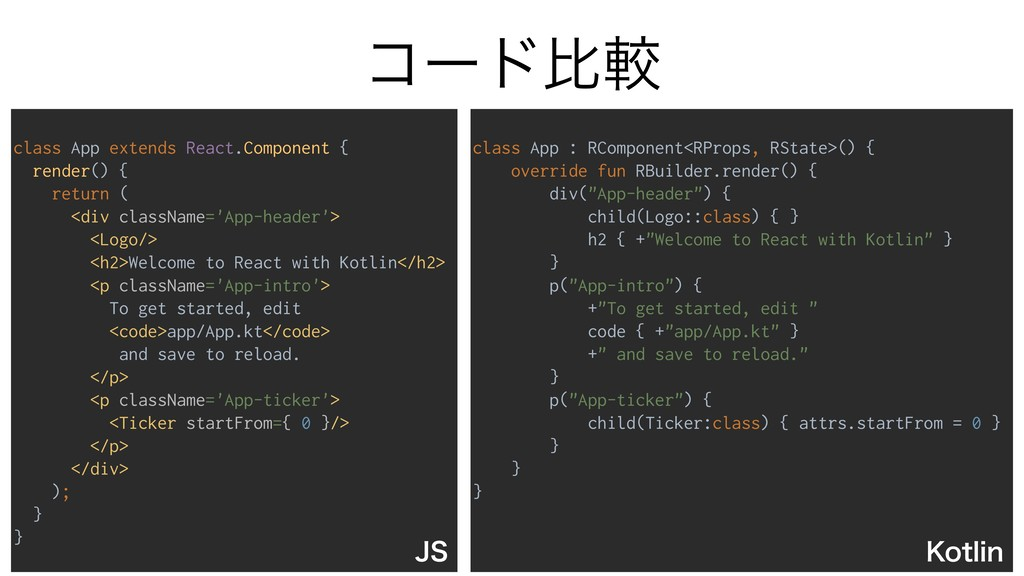 ίʔυൺֱ class App extends React.Component { rende...