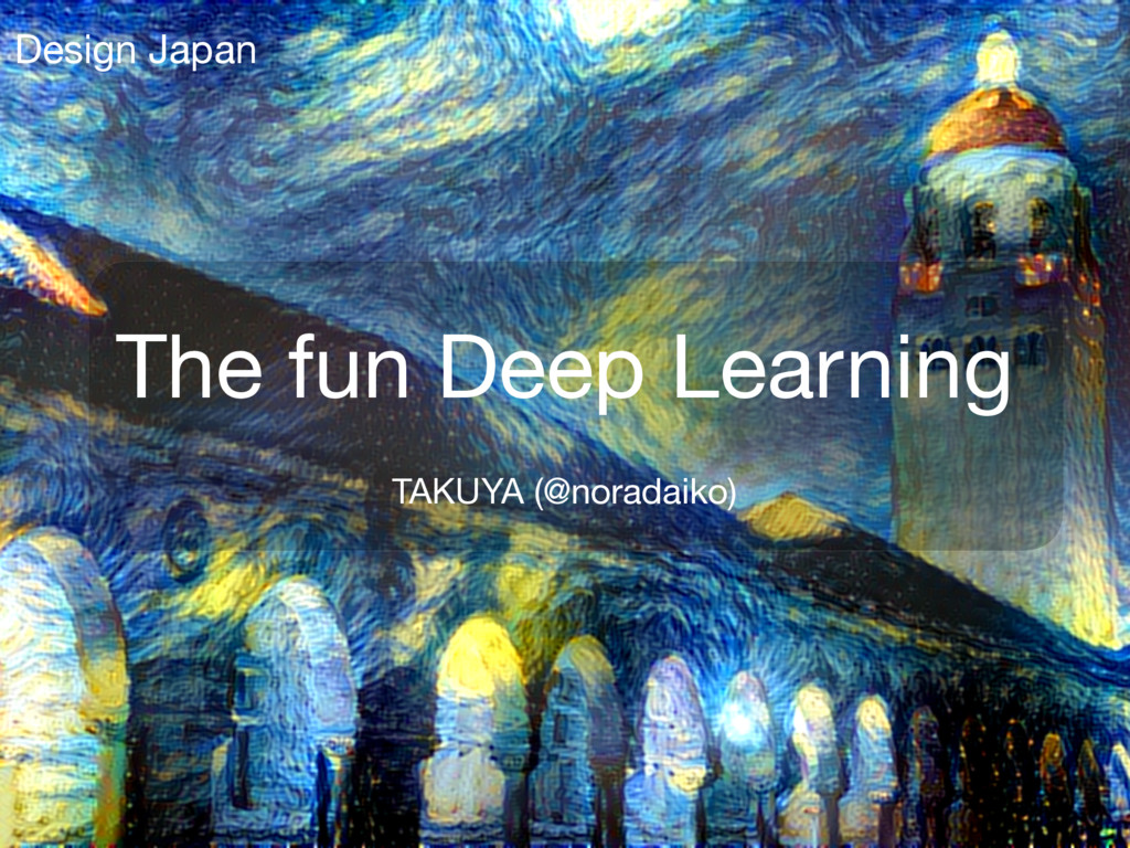 The fun Deep Learning TAKUYA (@noradaiko) Desig...
