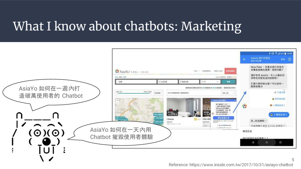 What I know about chatbots: Marketing AsiaYo 如何...