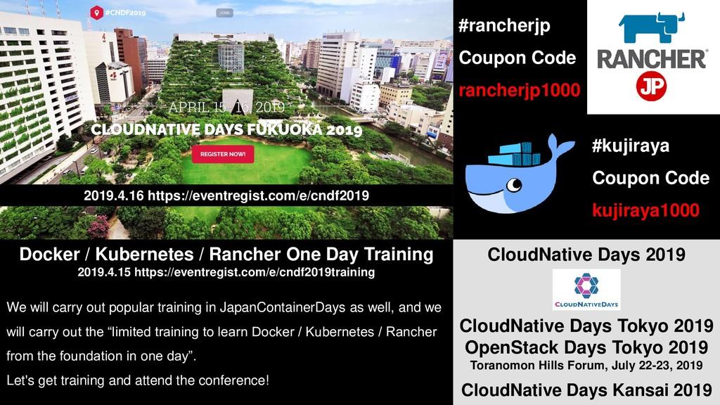 Docker / Kubernetes / Rancher One Day Training ...
