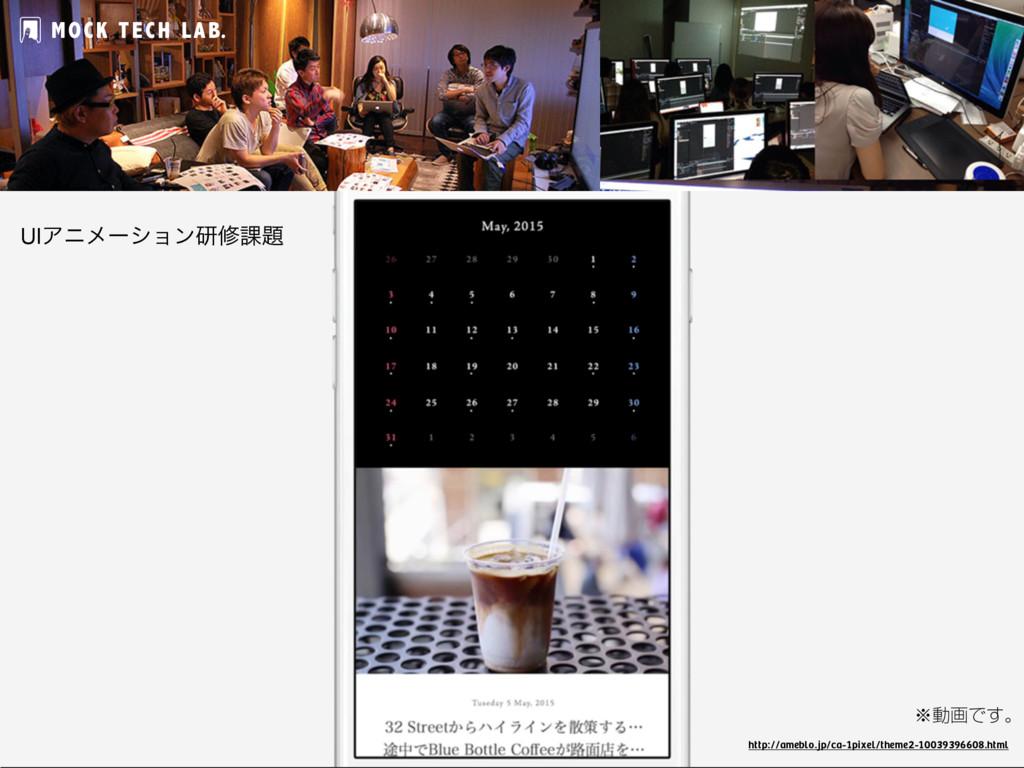 http://ameblo.jp/ca-1pixel/theme2-10039396608.h...