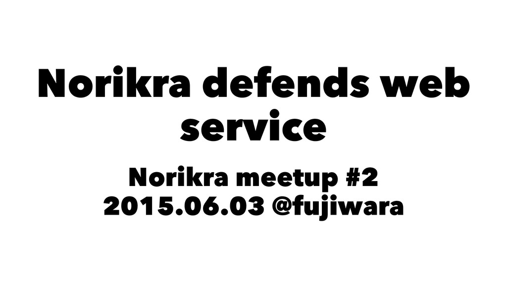 Norikra defends web service Norikra meetup #2 2...