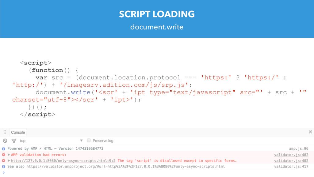 <script> (function() { var src = (document.loca...