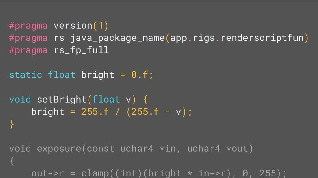 #pragma version(1) #pragma rs java_package_name...