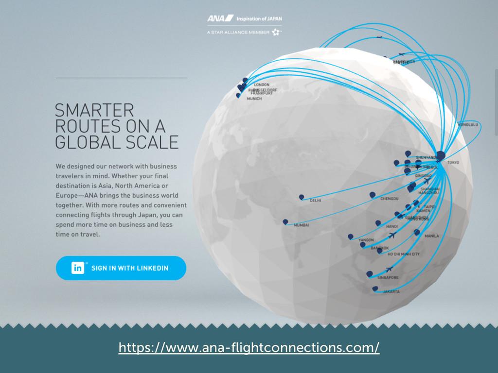 https://www.ana-flightconnections.com/