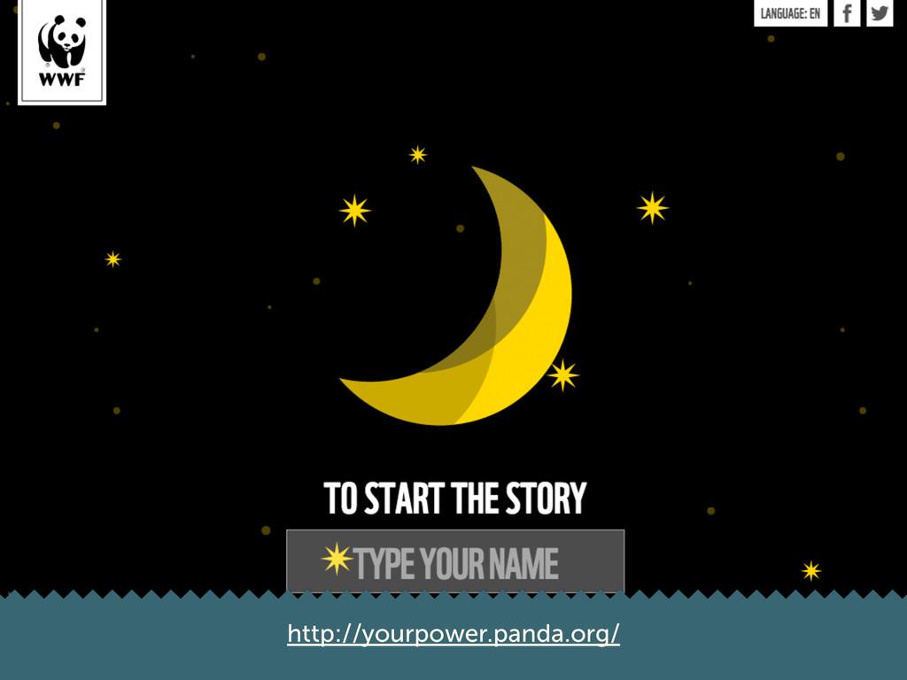 http://yourpower.panda.org/