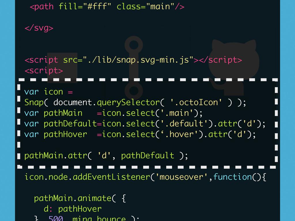 """<path fill=""""#fff"""" class=""""main""""/> ! </svg> ! ! <..."""