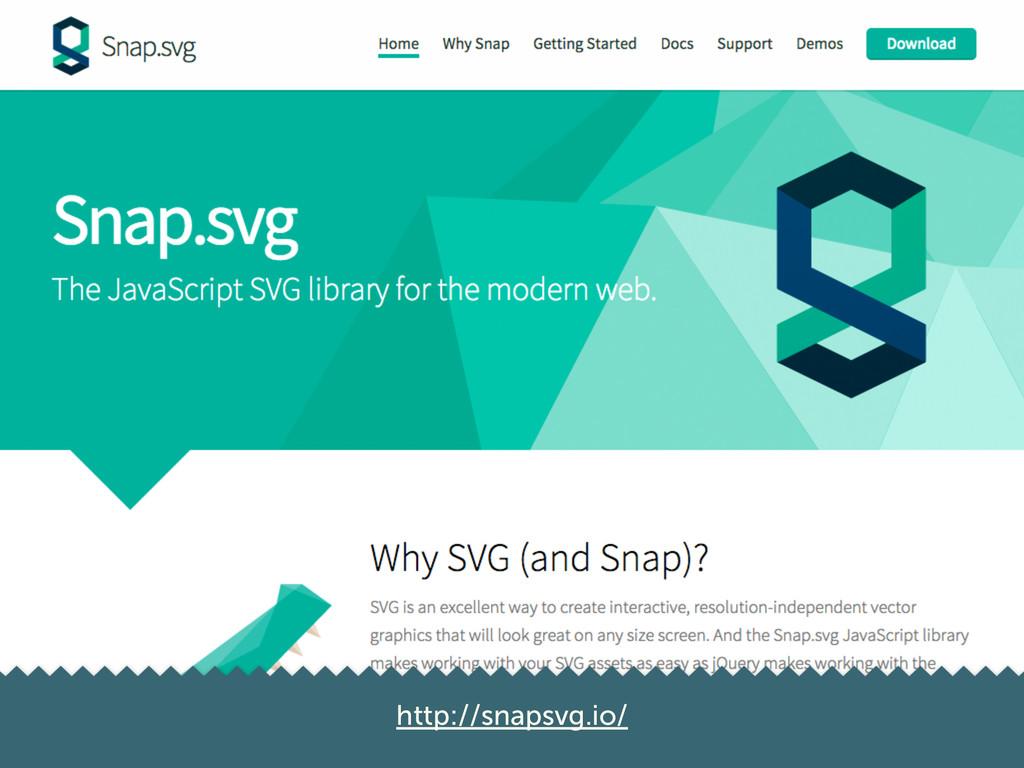 http://snapsvg.io/