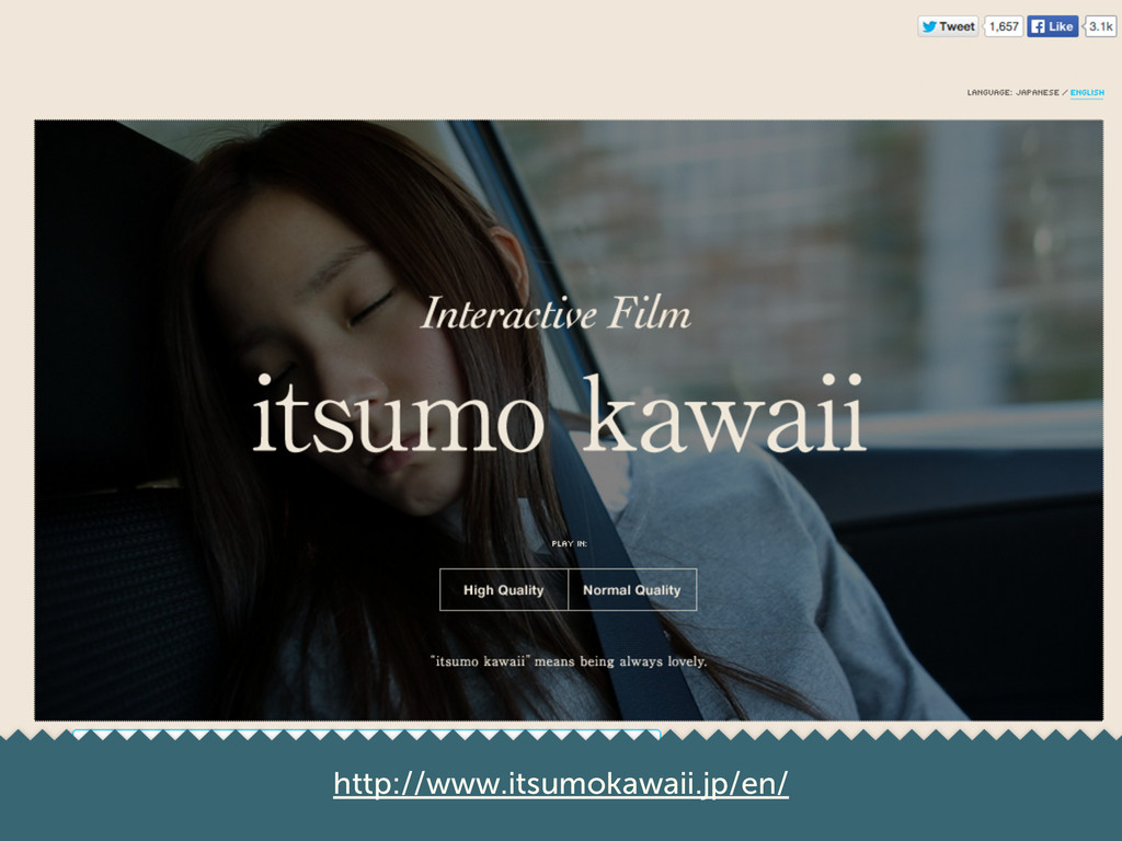 http://www.itsumokawaii.jp/en/