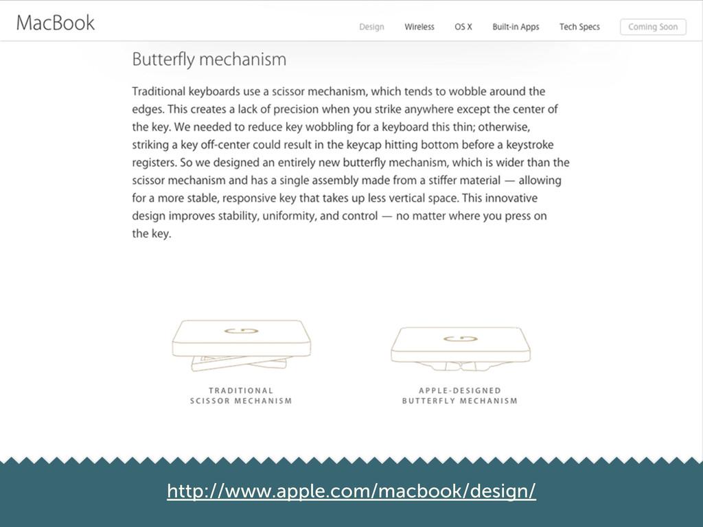 http://www.apple.com/macbook/design/
