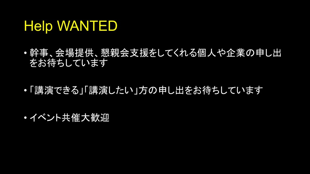 Help WANTED •  ,!% +*)'! ,$!...