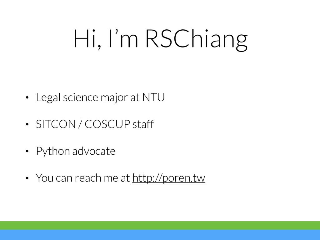 Hi, I'm RSChiang • Legal science major at NTU •...