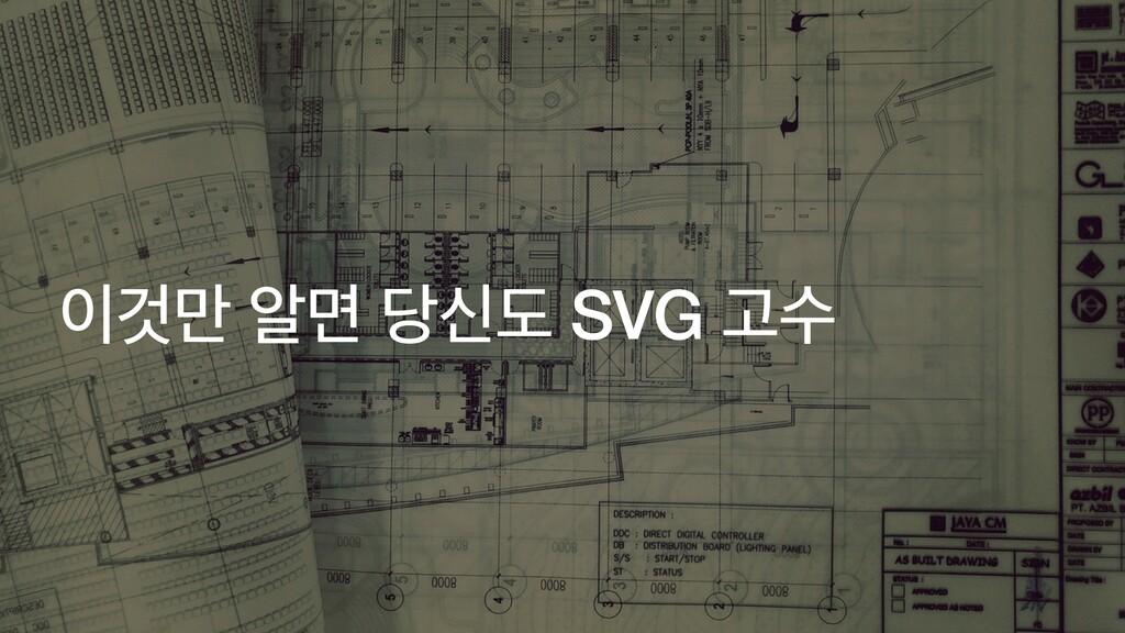 Ѫ݅ ঌݶ नب SVG Ҋࣻ