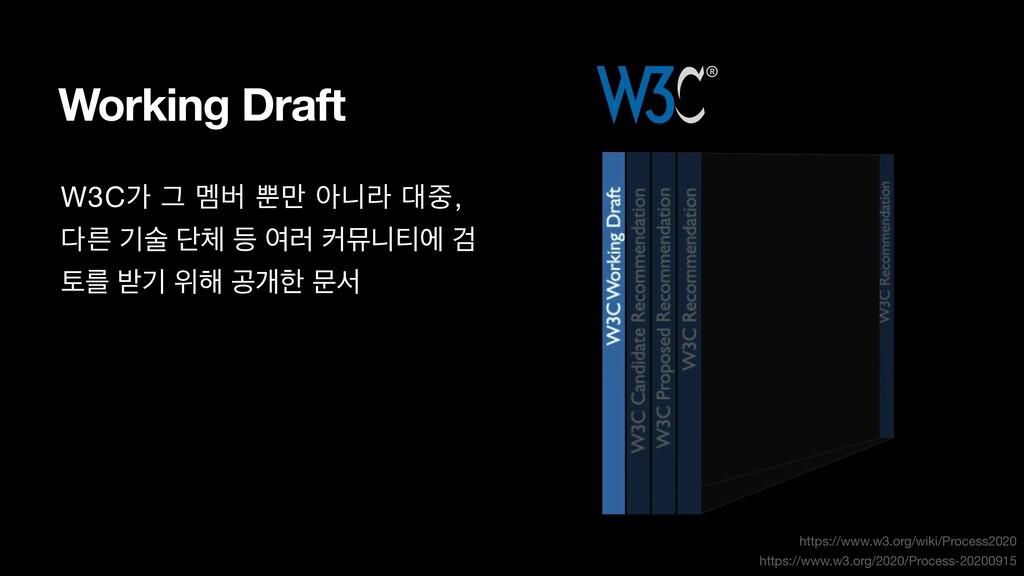 W3Cо Ӓ ݯߡ ݅ ইפۄ , ܲ ӝࣿ ױ ١ ৈ۞ ழޭפ౭ী Ѩ షܳ ߉...