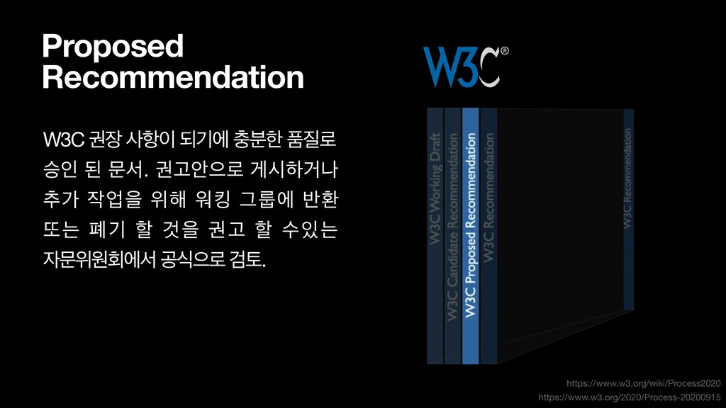 W3C ӂ ೦ غӝী ࠙ೠ ಿ۽ थੋ ػ ޙࢲ. ӂҊউਵ۽ ѱदೞѢա ୶о...