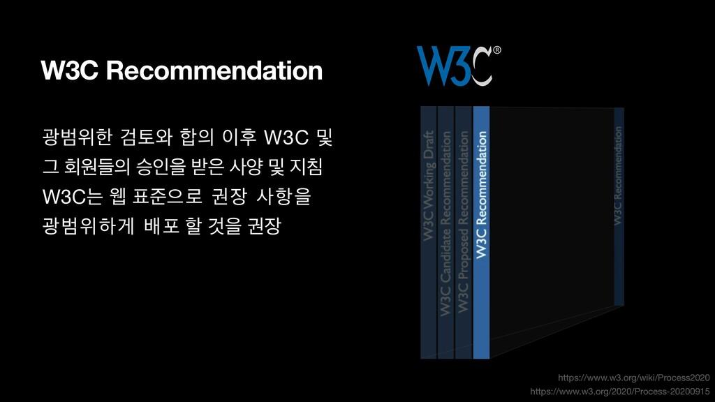 ҟߧਤೠ Ѩష৬  റ W3C ߂  Ӓ ഥਗٜ थੋਸ ߉ ন ߂ ஜ W3...