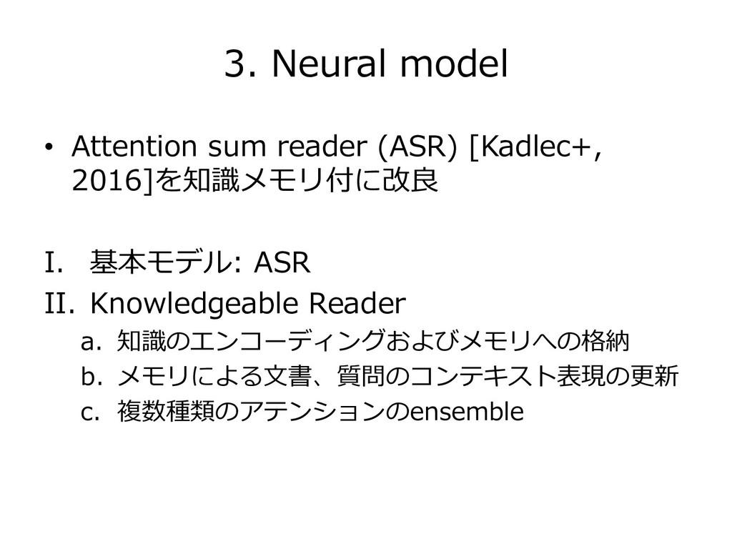 3. Neural model • Attention sum reader (ASR) [K...
