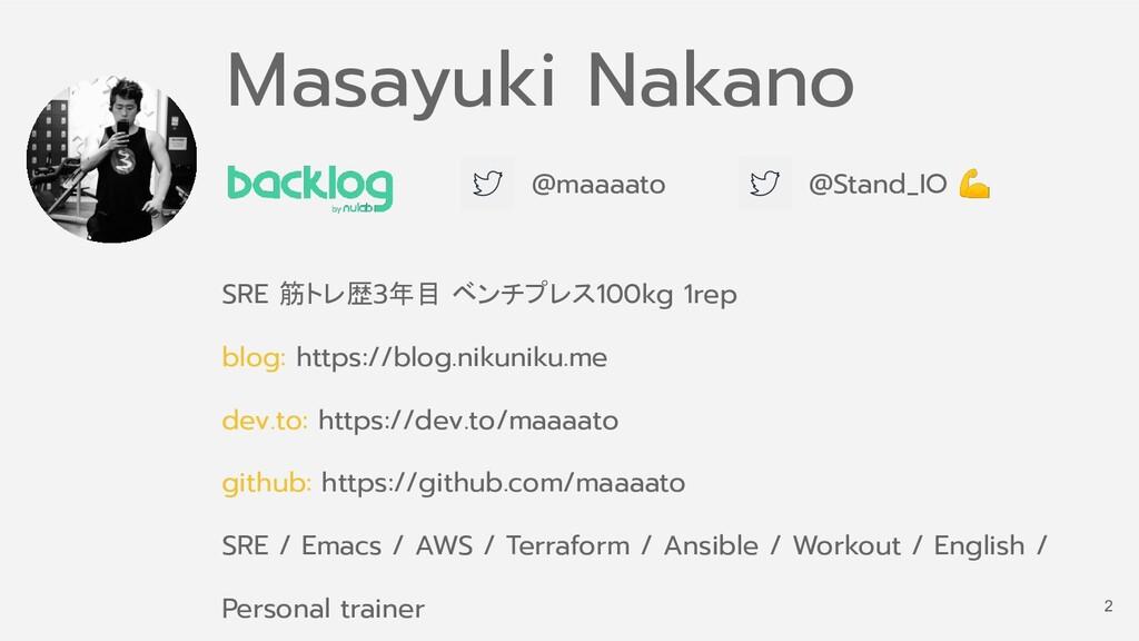 SRE 筋トレ歴3年目 ベンチプレス100kg 1rep blog: https://blog...