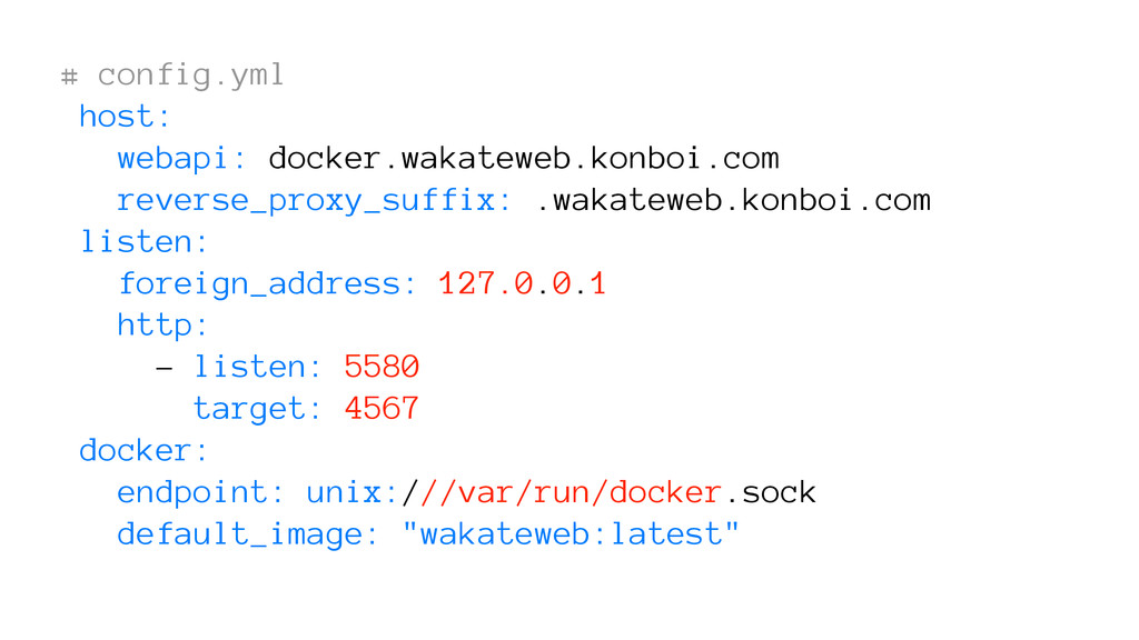 # config.yml host: webapi: docker.wakateweb.kon...