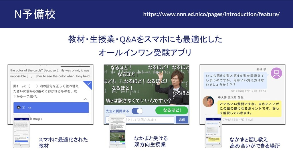 ● LMS (Learning Management System) の搭載 ○ ⇒次ページ ...