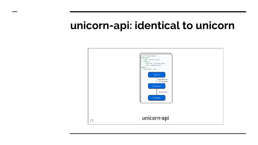 unicorn-api: identical to unicorn