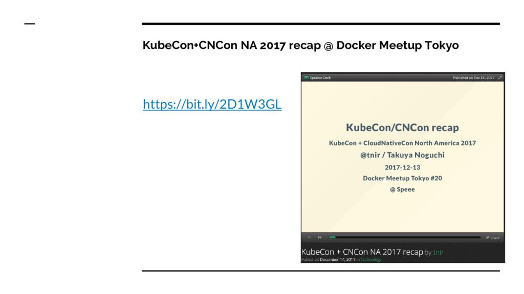 KubeCon+CNCon NA 2017 recap @ Docker Meetup Tok...
