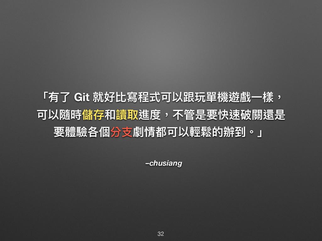 –chusiang ̿磪ԧ Git 疰অ穉䌃纷ୗݢ犥蚤ሻ㻌秚蝿瞁Ӟ䰬牧 ݢ犥褰碻㱪ਂ捝玲蝱ଶ...