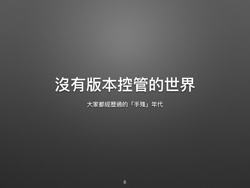䷱磪粚矒ᓕጱӮኴ य़疑᮷妿稲螂ጱ̿ಋ䵝̀ଙդ 8