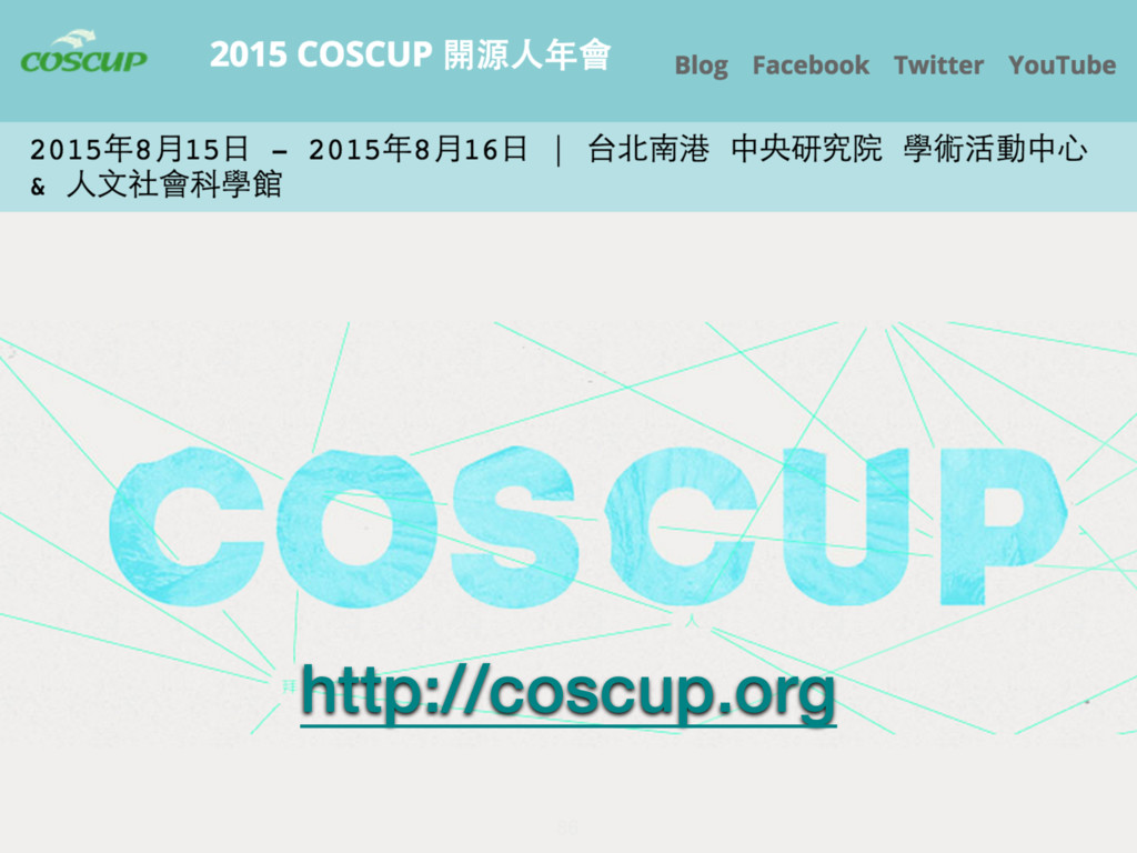 http://coscup.org 86