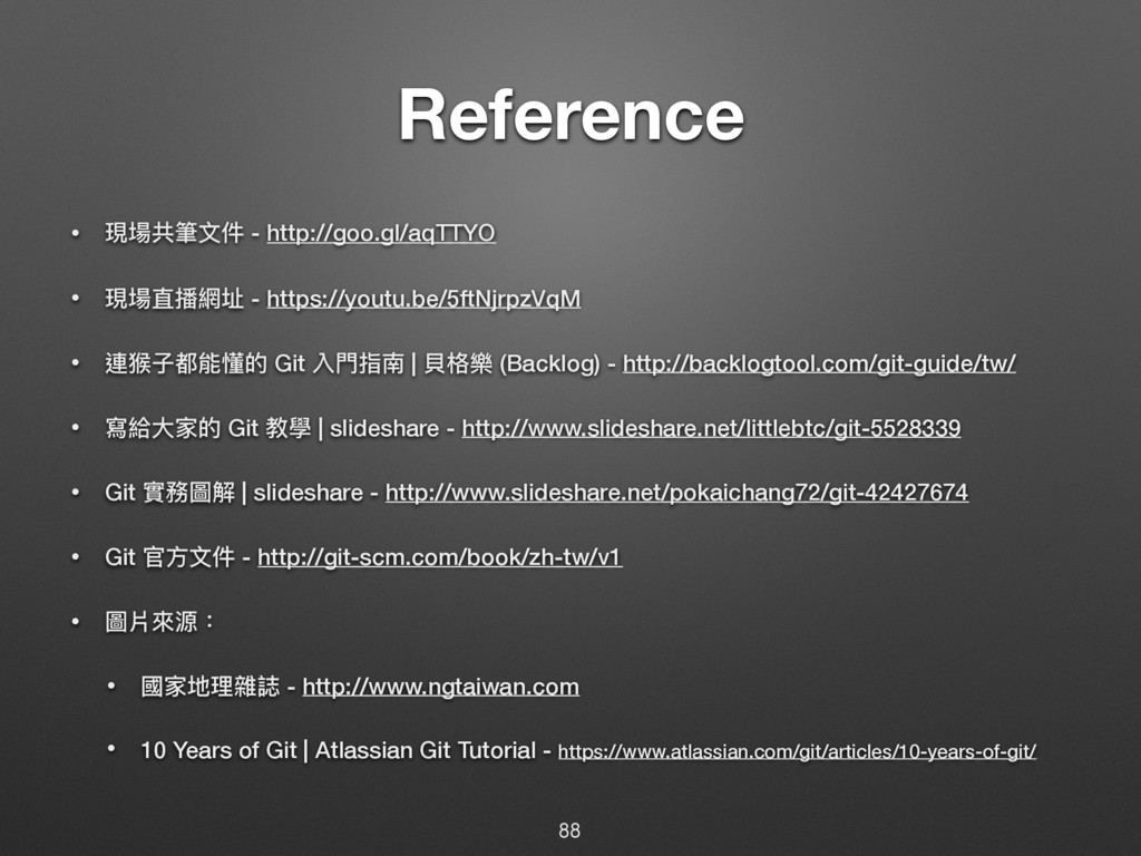 Reference • 匍䁰و執կ - http://goo.gl/aqTTYO • 匍䁰ፗ...