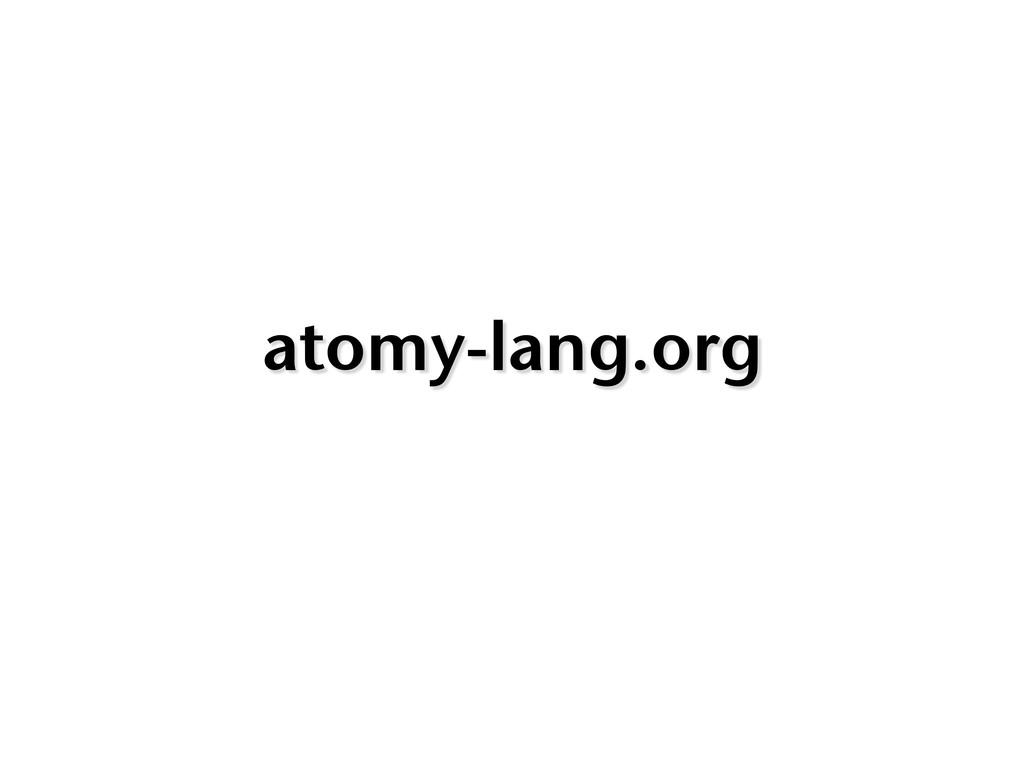 atomy-lang.org