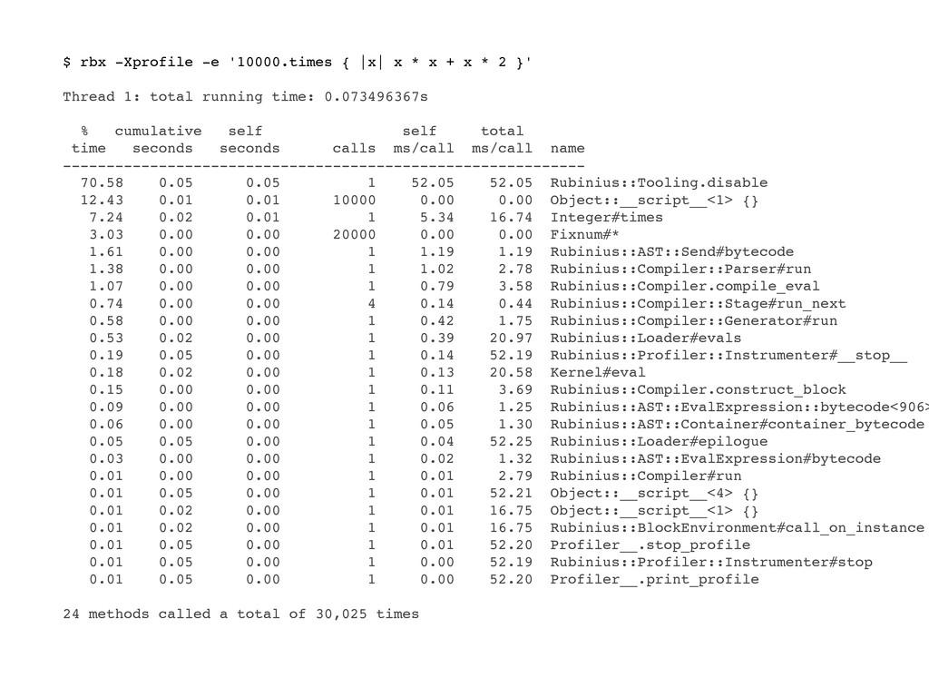 $ rbx -Xprofile -e '10000.times { |x| x * x + x...