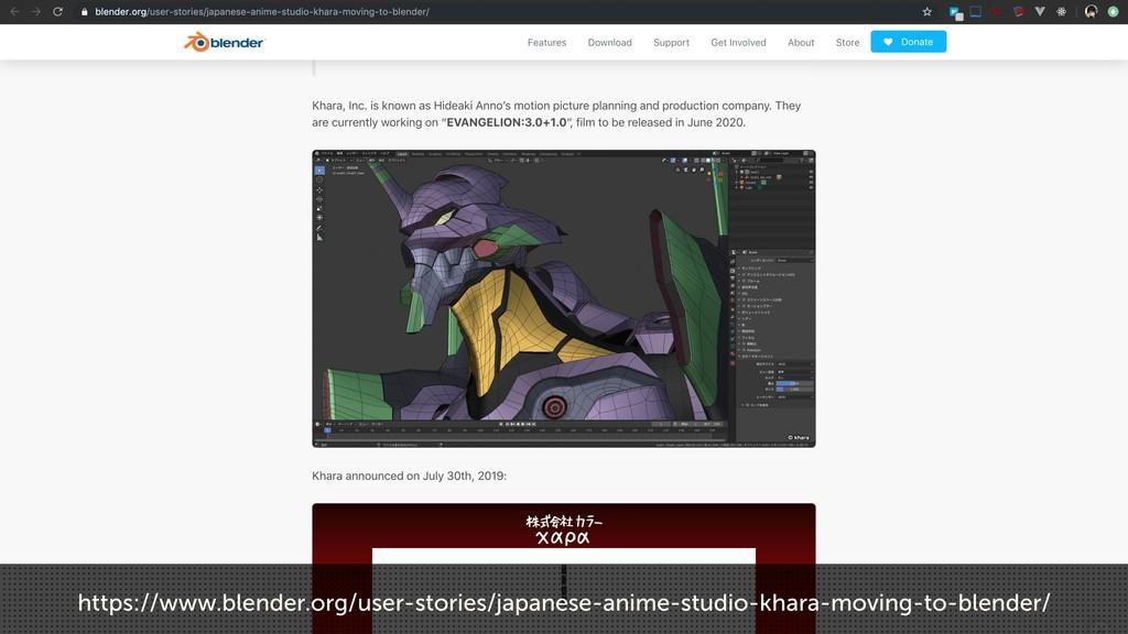 https://www.blender.org/user-stories/japanese-a...