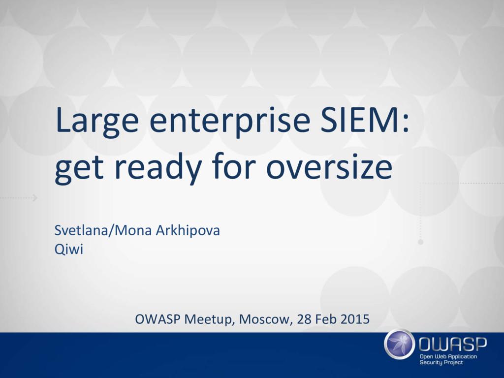 Large enterprise SIEM: get ready for oversize S...