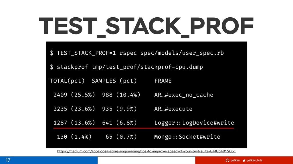 palkan_tula palkan $ TEST_STACK_PROF=1 rspec sp...