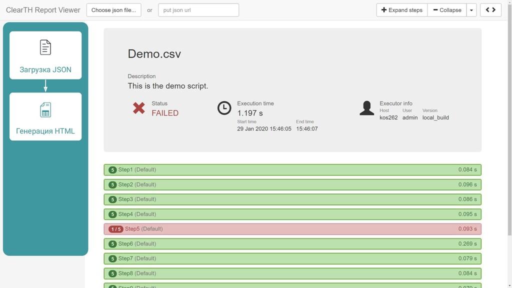 20 Build Software to Test Software exactpro.com...