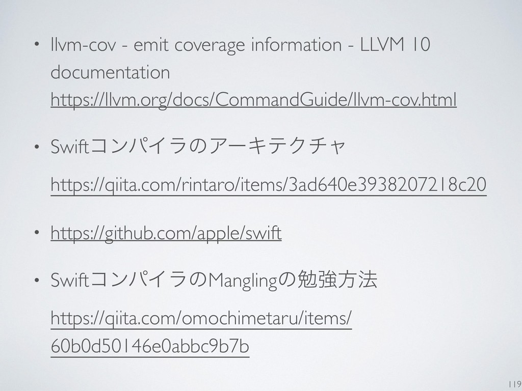 • llvm-cov - emit coverage information - LLVM 1...