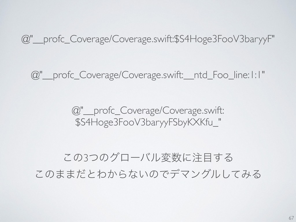 "@""__profc_Coverage/Coverage.swift:$S4Hoge3FooV3..."