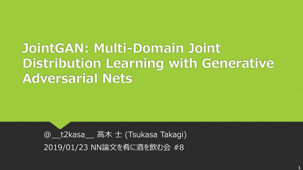 JointGAN: Multi-Domain Joint Distribution Learn...