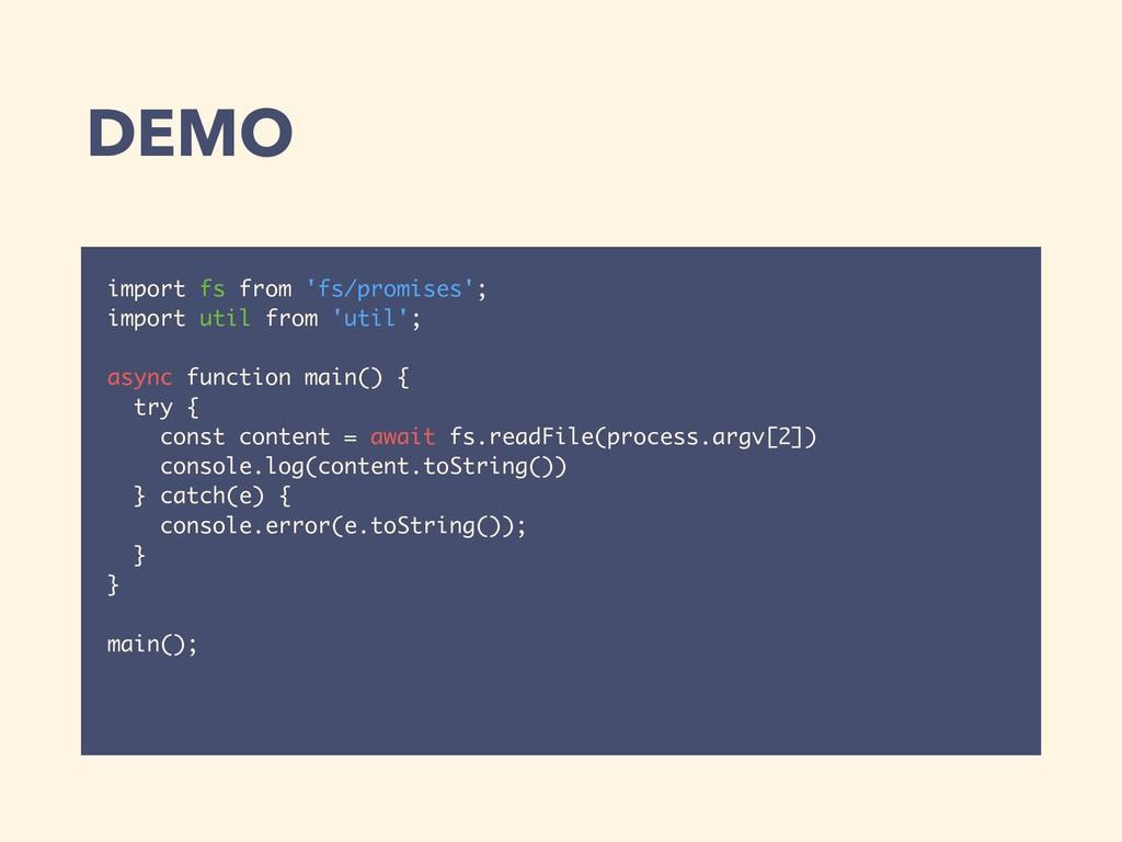 DEMO import fs from 'fs/promises'; import util ...