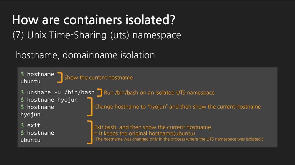$ hostname ubuntu $ unshare -u /bin/bash $ host...
