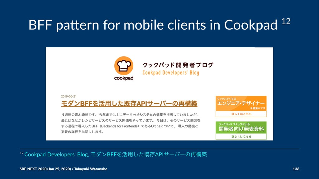 BFF pa&ern for mobile clients in Cookpad 12 12 ...