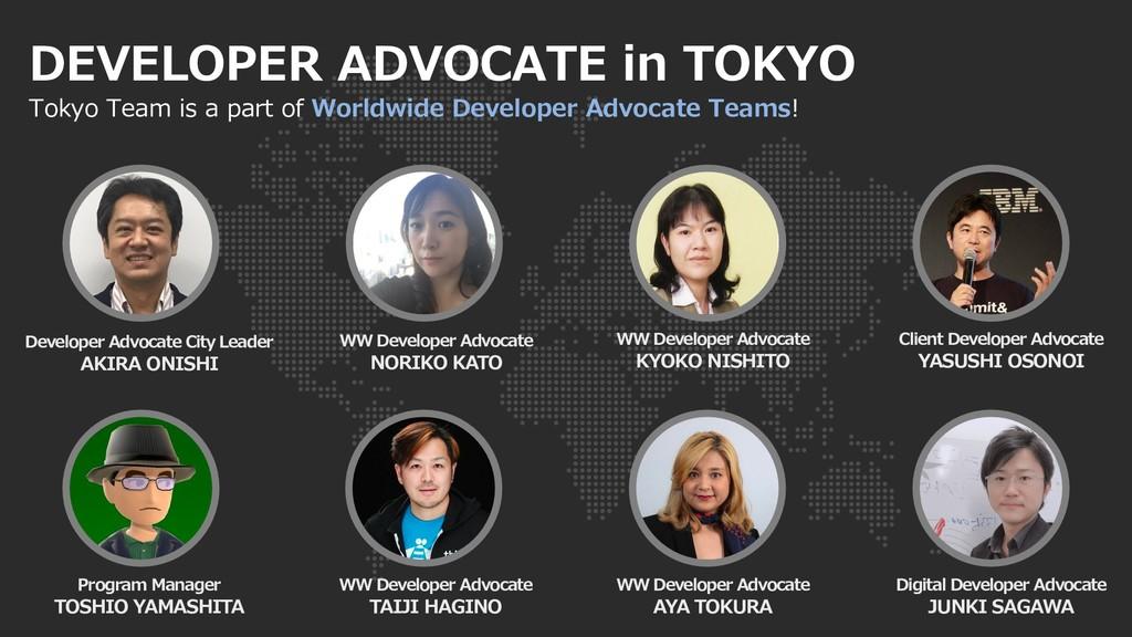 DEVELOPER ADVOCATE in TOKYO Tokyo Team is a par...