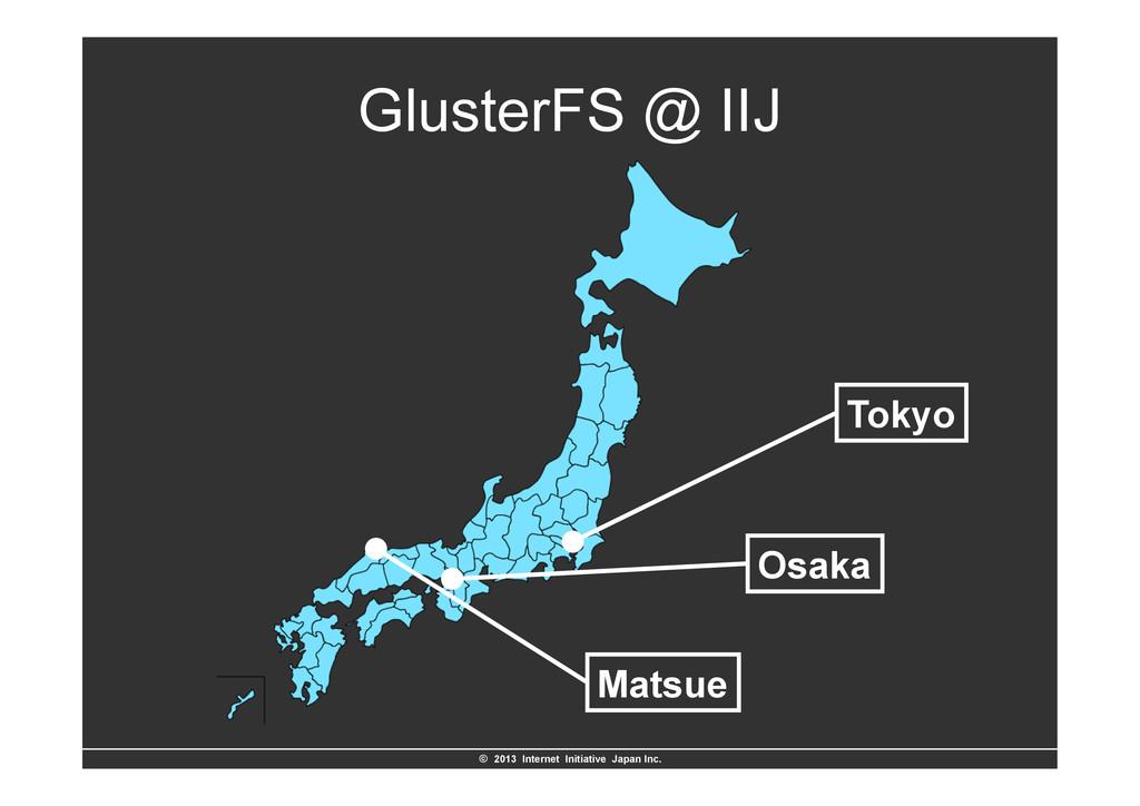 ©ɹ2013 Internet Initiative Japan Inc. Gluster...