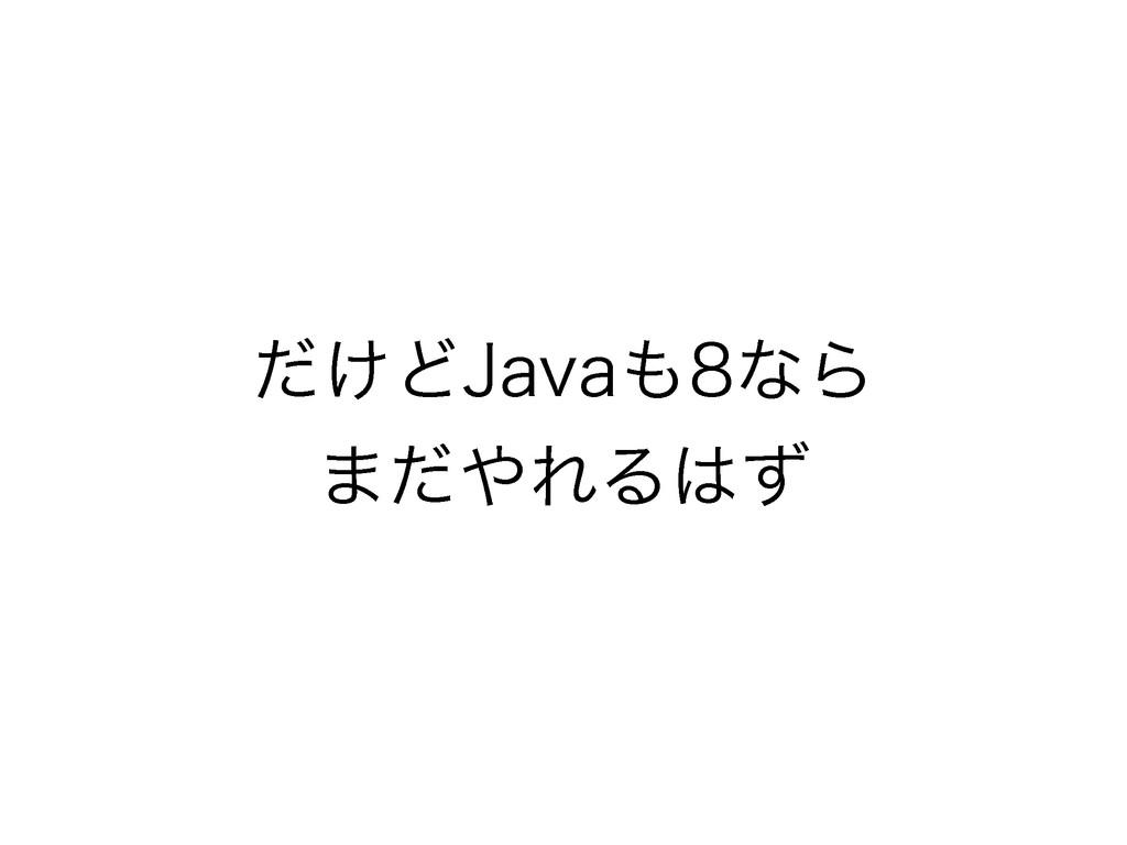 ͚ͩͲ+BWBͳΒ ·ͩΕΔͣ