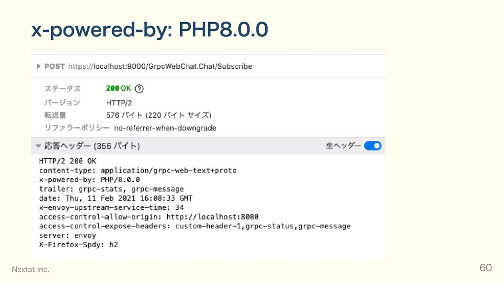 x-powered-by: PHP8.0.0 Nextat Inc. 60