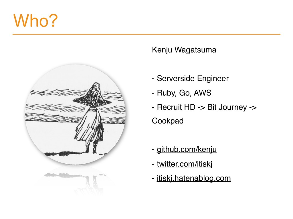 8IP Kenju Wagatsuma - Serverside Engineer - Rub...