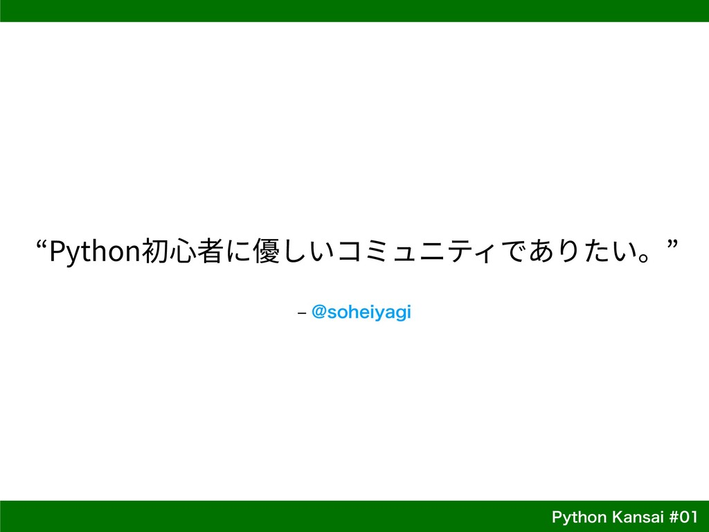 1ZUIPO,BOTBJ r!TPIFJZBHJ Python