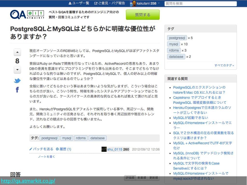 http://qa.atmarkit.co.jp/
